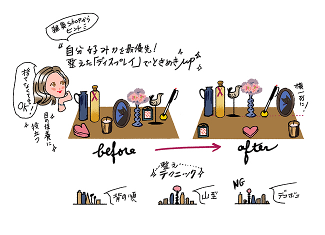 20190108_kataduke_03