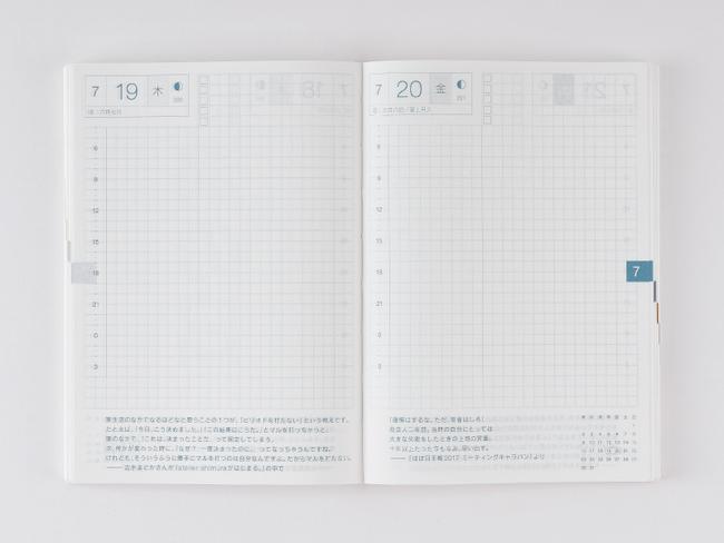 1日1ページのデイリータイプといえば、「ほぼ日手帳 オリジナル」がもっとも有名。
