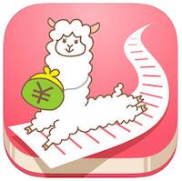 20190118_kakeibo_apps04