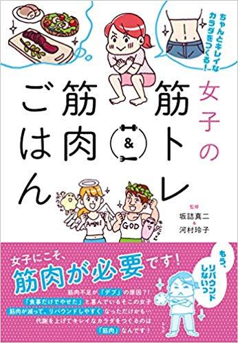 20190123_kintore_book
