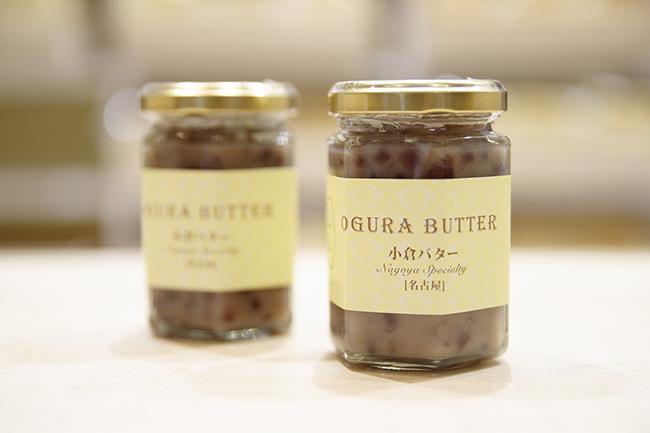 「小倉バター」(600円/1ビン)。国産バターと北海道産のあずきをメインに使用。油や糖分を控えることで素材のおいしさを引き出し、食パン本来の甘味との相性をマッチさせています。
