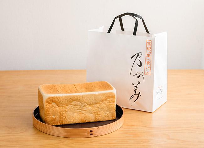 20190311_bread_008