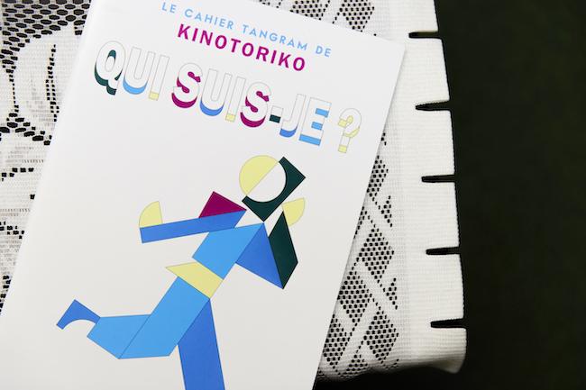 """フランス・パリのSARBACANE社より出版された、きのとりこさんの絵本『QUI SUIS-JE?』(日本版発刊は未定)。「自分ってなんだろう?」というテーマのもと、古来からあるパズル""""タングラム""""からヒントを得て分割パズルを作ったものを、絵本にしている創造性豊かな作品です。"""