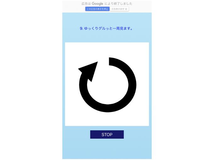 20190425_eye_004