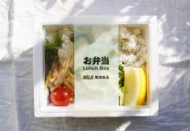 20190514_mujirushi-food_main