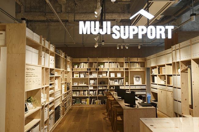 """収納、インテリア、オーダー家具の相談にのってくれる「MUJI SUPPORT」。[無印良品 銀座限定]として""""ねむりの相談""""、自宅に出張し電球やカーテンの取り換えなどを行う""""くらしのお手伝いサービス""""(1000円・60分)があります。"""