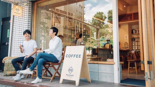 ↑複数店を巡れるのが魅力。フルーティなドリップコーヒーや濃厚なエスプレッソなど、各店の味の違いを楽しめるのが嬉しい