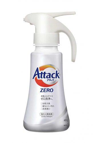 20190528_detergent_001