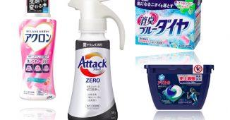 20190528_detergent_main-