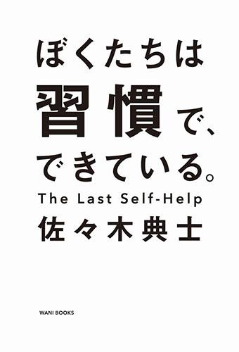 20191007_book_002