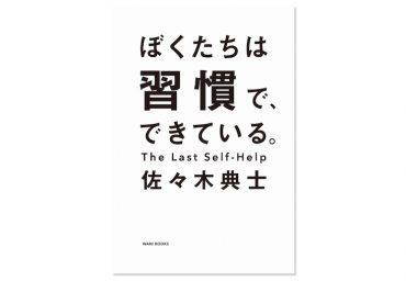 20191007_book_main_