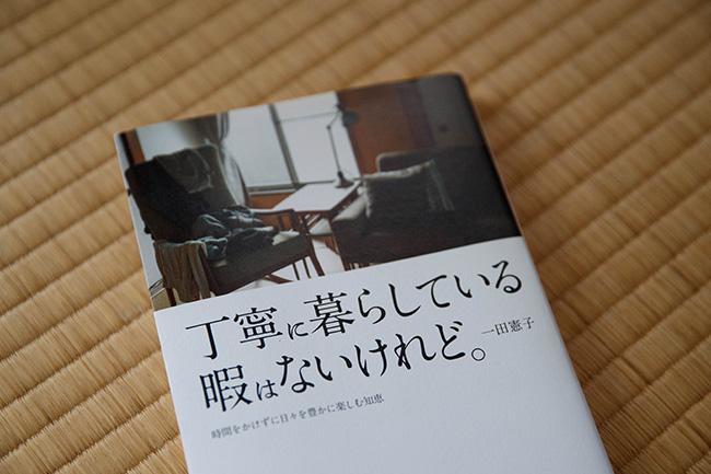 20191021_ichida_001