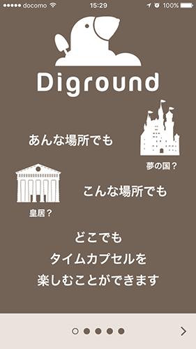 「マップコレクションDiground」は、マップの上を長押しすることでピンを立て、そこに写真や動画、メモを登録できるアプリ。