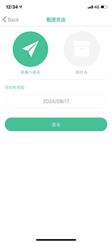 20191128_timecapsule_016