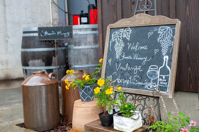 山梨県の奥野田ワイナリーを訪問。訪問者を温かく迎える、アットホームなワイナリーだ。