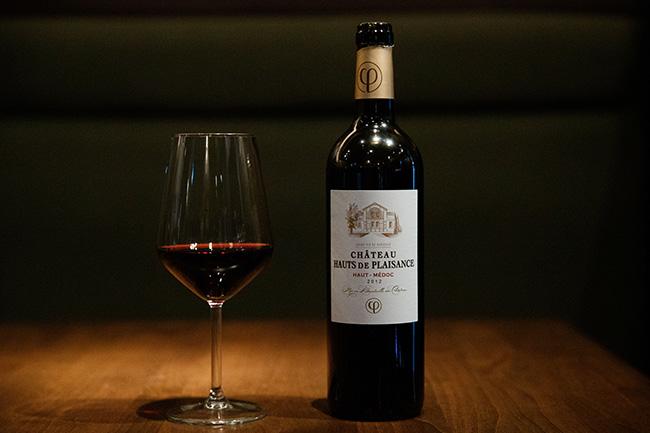20200127_atliving_wine_006