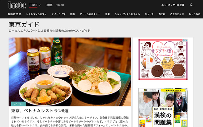 20200128_atliving_tokyo_001