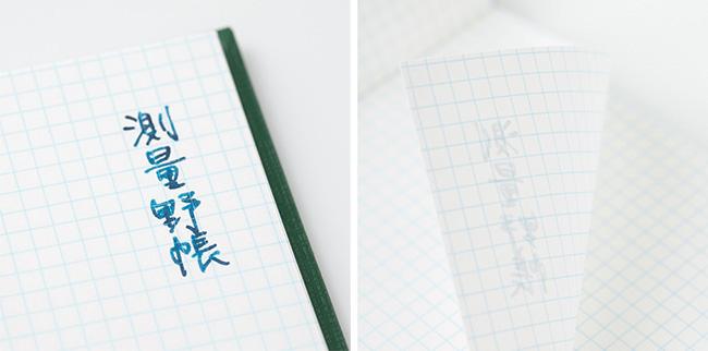万年筆で筆記しても、インクが裏抜けしないのも人気の理由だ。
