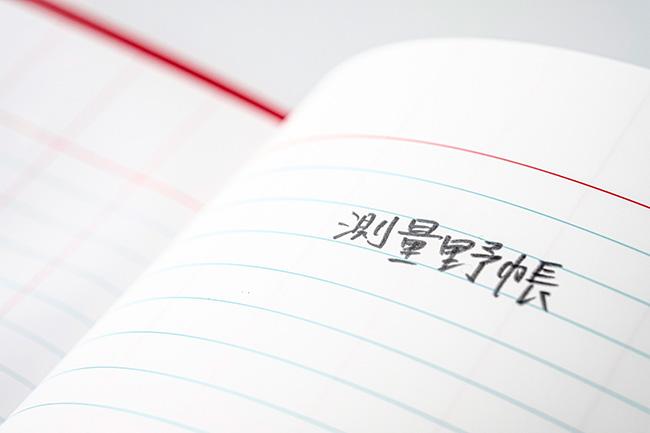 表面は平滑でつやのある「ユポ」。鉛筆で筆記すると、筆跡がくっきりと引き立つ。