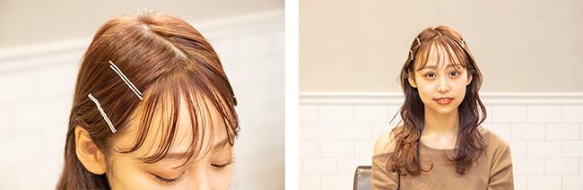 20200210_atliving_mer_hair_010
