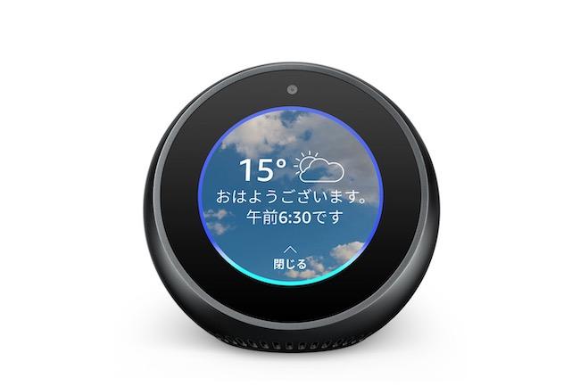 Amazonの「Echo Spot(エコースポット)」は時計&タイマーとして浴室前に設置。お風呂上がりにバスルームを掃除し、1分後にはシャワーで流す、といった作業にリズムをもたせるために活用しています。