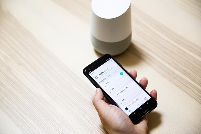 そのアプリでは、スマートフォンひとつで家中の連携するデバイスを一元管理。