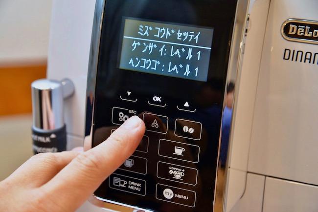 得意のエスプレッソはもちろん、「カフェ・ジャポーネ」という日本人好みのメニューもあり。スチーム機能を使えば、ふんわりとしたミルクフォームでカフェそのままのカプチーノも楽しめます。