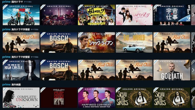 トップ画面には「最近追加された作品」や「人気上昇中作品」のほか、現在視聴しているシリーズ作品の続きのエピソードなどを表示。気になる作品をすぐに探し出せます。