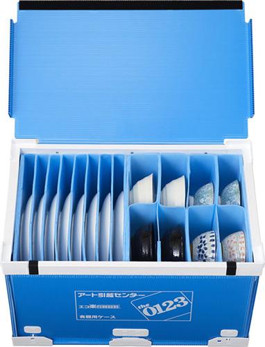 エコ楽ボックスの使用例。