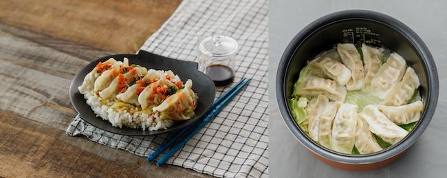 お米の上にレタスを敷いて、冷凍餃子をそのまま入れるだけの「餃子メシ」。/『同時メシ』(宝島社)より