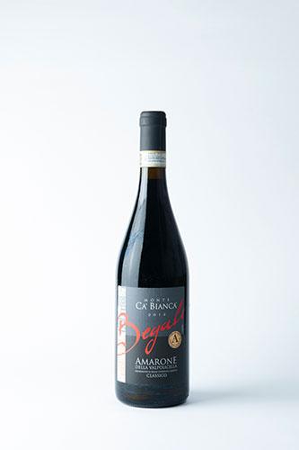 20201104_atliving_wine_004