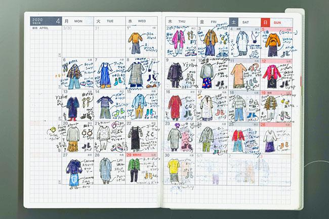 月間カレンダーでは、日々のファッションを書き留めておく、なんて使い方も。今日はなにをどのように書こうと考えることも、日々を豊かにしてくれる気がしますよね。