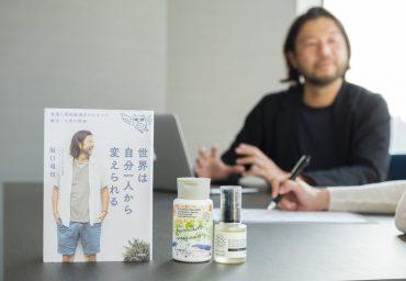 20201230_atLiving_SDGs-sakaguchi_main