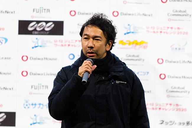 「参加してくれた子どもたちが、心底楽しそうにサッカーをしている姿は、例年以上に、本当に開催してよかったと心から思いました」との大会実行委員長の浜田満さんの言葉には、実感がこもっていた。