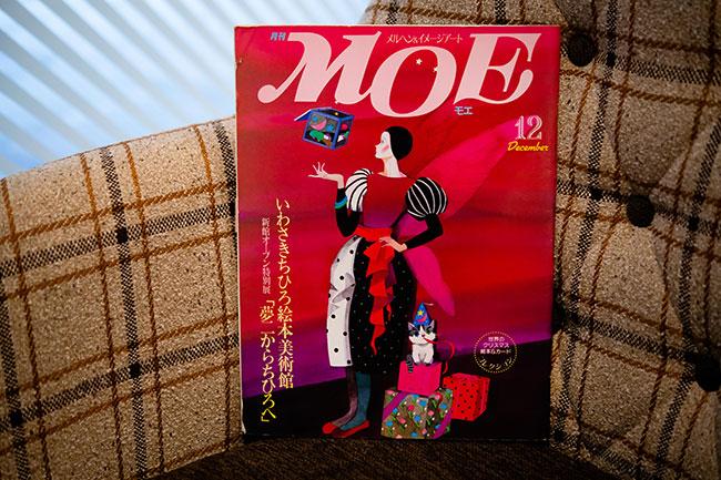 1983年に創刊された『MOE』の第1号。「メルヘン&イメージアート」というキャッチコピーからも分かる通り、絵本の世界を保育者の視点で扱うのではなく、大人女性が楽しむアート、カルチャーという視点から取り上げた雑誌へとリニューアルを果たしました。