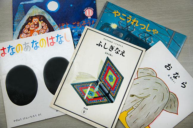 門野編集長が幼いころ読んでいた絵本の一部。切り口がいつも斬新な『おなら』の長新太さんも、門野さんが好きな絵本作家のひとり。