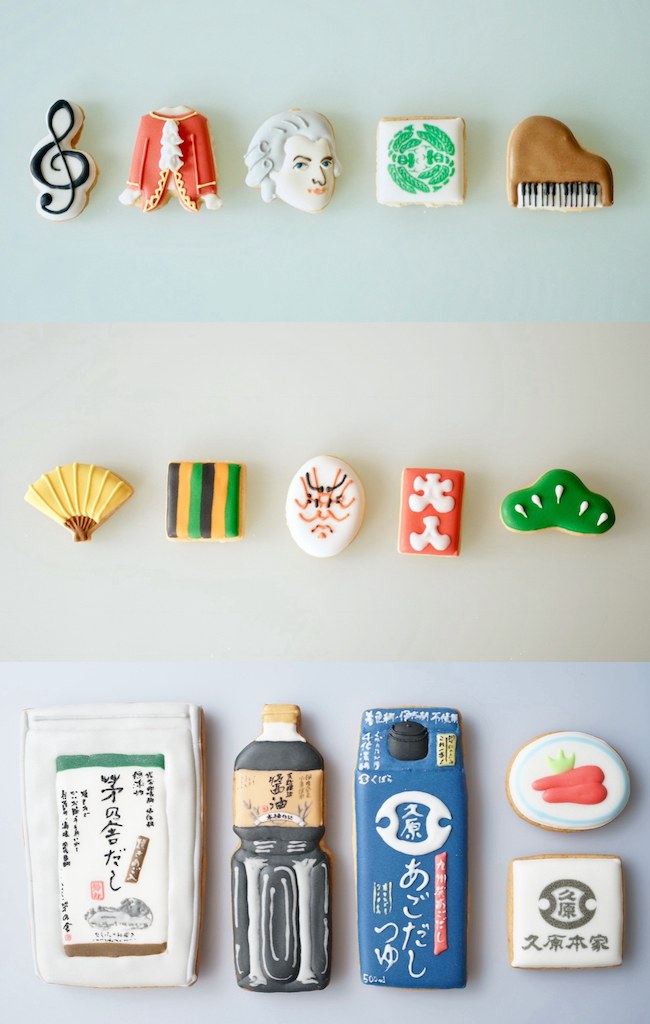 武陽子さんがオーダーを受けて実際に手がけたアイシングクッキーの一部。(上)御園座(名古屋市)で上演されたミュージカル「モーツァルト!」(中)歌舞伎座で限定販売中の「プティジョリーKABUKI」(下)「茅乃舎」を運営する久原本家。