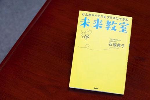 20210524_atliving_ishizaka_001