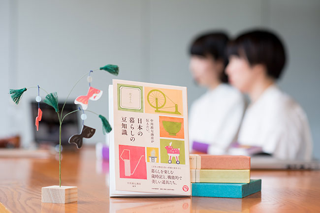 20210625_atliving_nakagawamasashichi_001