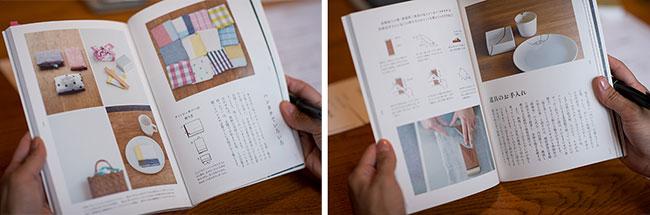 『中川政七商店が伝えたい、日本の暮らしの豆知識』には、知っているようで知らなかった暮らしの知恵が満載。機能性の高い雑貨や工芸品を紹介するだけでなく、それらを実際に活用する方法も丁寧に解説されています。