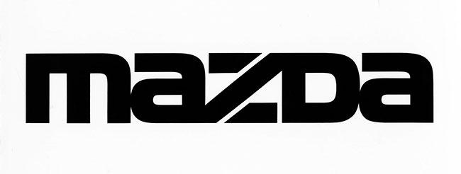 日本でのCI導入で注目されたマツダのロゴ。