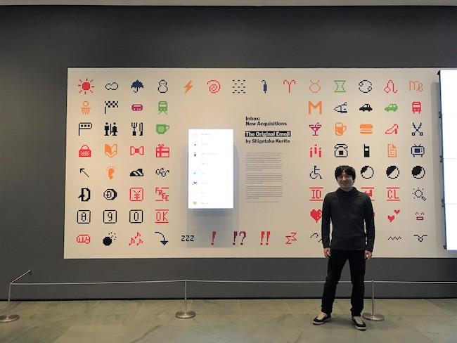 MoMAには、iモード発売時の絵文字が展示されている。