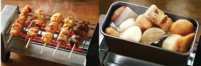「焼き鳥は生の食材から調理してもいいですが、コンビニなどで買ってきたものを温めるのもアリ。余分な油が下に落ちるのでヘルシーですし、電子レンジで温めるよりもふっくら仕上がりますよ。熱燗鍋は、湯豆腐やチーズフォンデュにも使えます」(写真提供=ライソン)