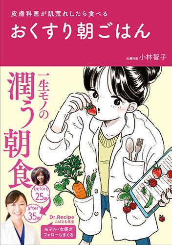 20210831_atliving_nikibi_book