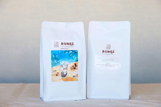 左が「Chill lil ice(豆/200g)」(税込1560円)。右は苦味とコクのバランスが抜群の定番アイスコーヒーを楽しめる「ジャポネアイス(豆/200g)」(税込1260円)。